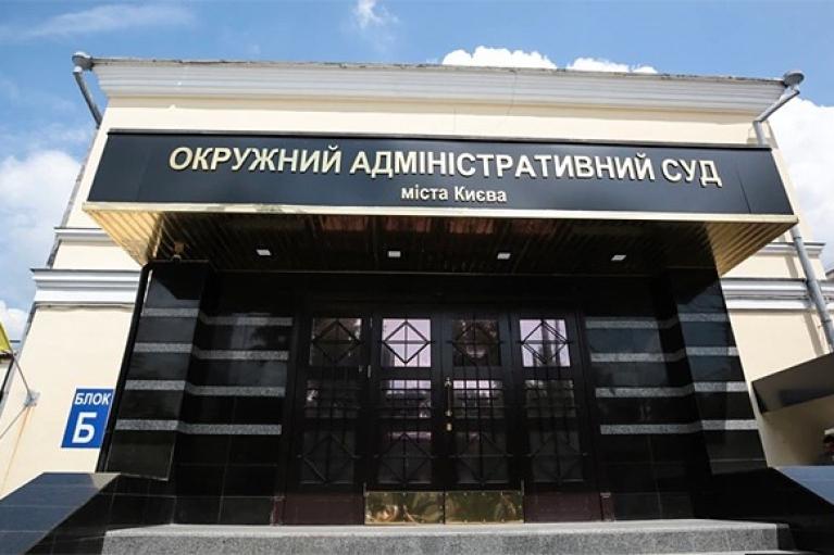 """""""Азовсталь"""" обратилась в ОАСК для отмены решения о повышении тарифов на грузоперевозки, - политолог"""