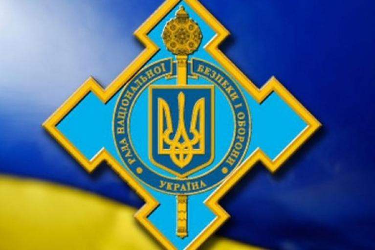 В РНБО назвали кремлівські Telegram-канали