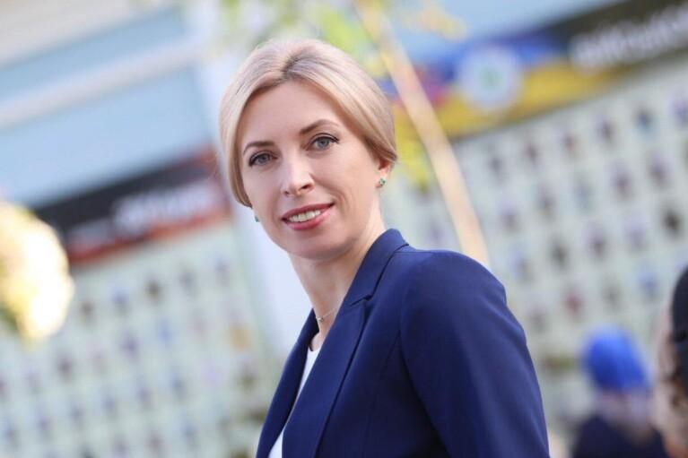 Верещук прокомментировала слухи о возможном назначении главой Минобороны