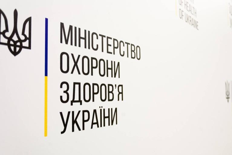 МОЗ попереджає: Україна на порозі спалаху поліомієліту