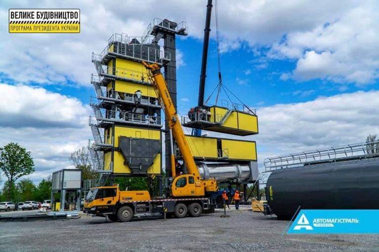 """На Дніпропетровщині монтують асфальтобетонний завод для найамбітнішого проєкту """"Великого будівництва"""""""