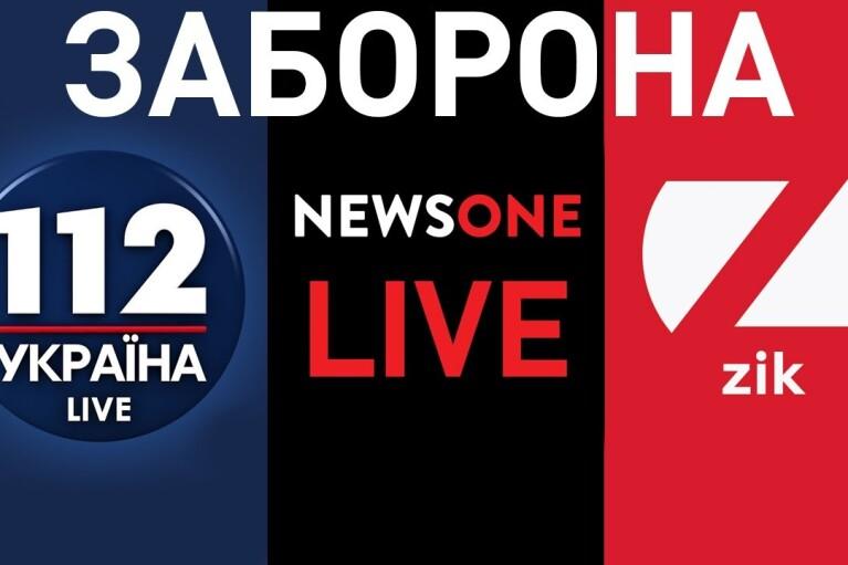 """Новый канал """"журналистов Медведчука"""" начнет вещать уже сегодня вечером, – СМИ"""