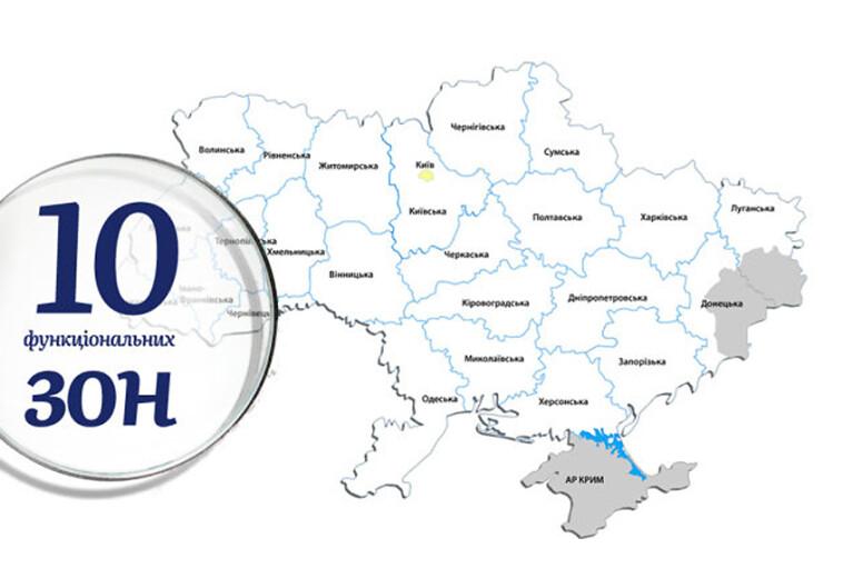 По лекалам Путина. Что будет, если у Зеленского поделят Украину на 10 зон