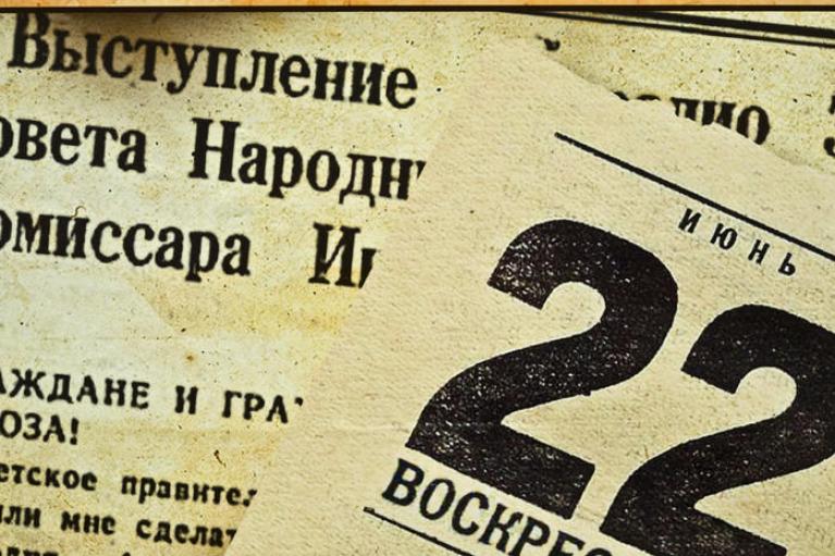 День отрицания отрицания. Как два братских режима рассорились 80 лет назад и что из этого вышло сегодня