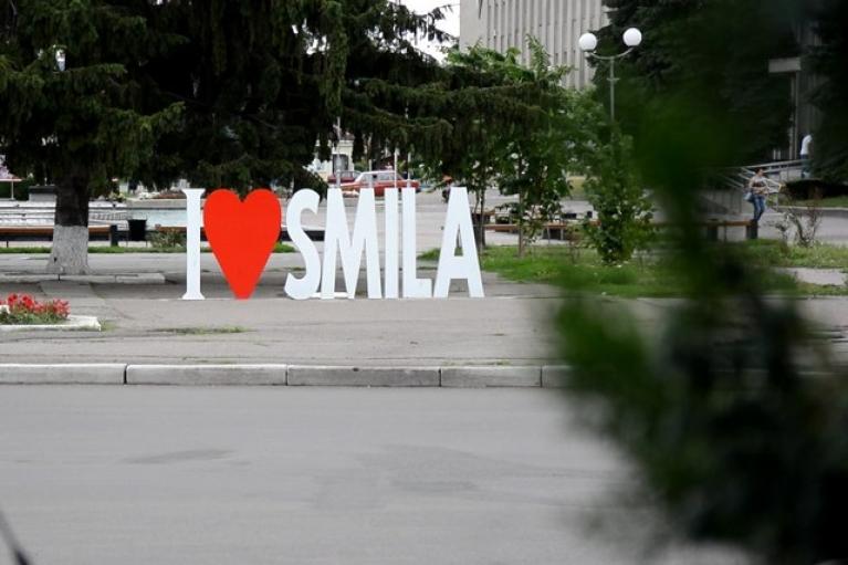 """На Черкащині відмовляються перейменувати вулицю """"єдинороски"""" Терешкової на честь загиблих в АТО/ООС"""