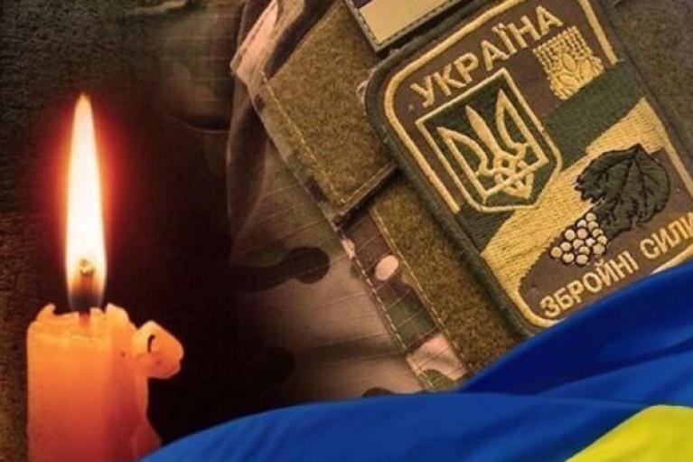 Стало відоме ім'я бійця ЗСУ, якого застрелив російський снайпер (ФОТО)
