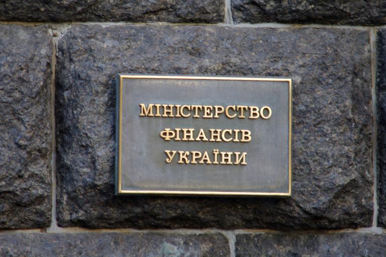 Минфин продал облигаций более чем на 1 млрд грн
