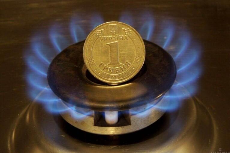 Кому — економія, а кому — копійки. Скільки українці насправді заплатять за газ