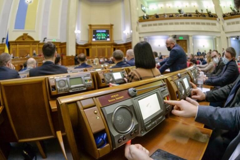 Судебная реформа: президентские законопроекты внесены в повестку дня сессии Рады