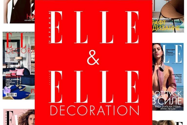 DOMIO PUBLISHING стал новым издателем журналов ELLE и ELLE Decoration в Украине