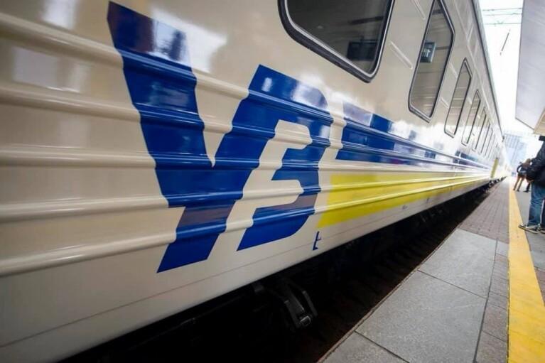 """""""Укрзалізниця"""" повертає міжнародні маршрути: перші — до Угорщини й Австрії"""