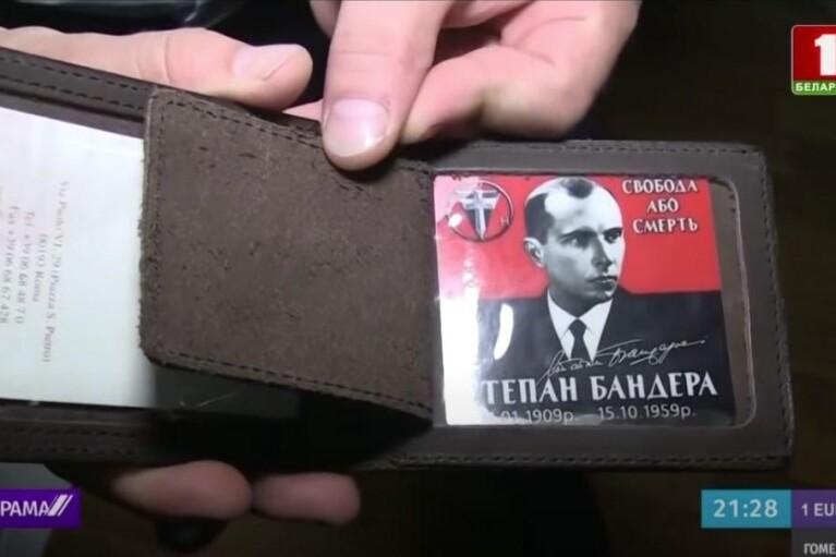 """Белорусские пропагандисты показали """"организатора"""" беспорядков с удостоверением СБУ и календариком Бандеры"""