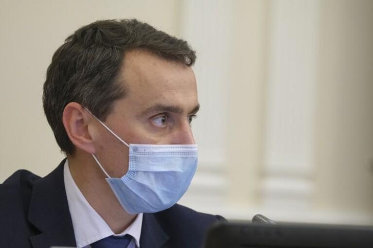 Ляшко поділився амбітними планами щодо вакцинації населення України