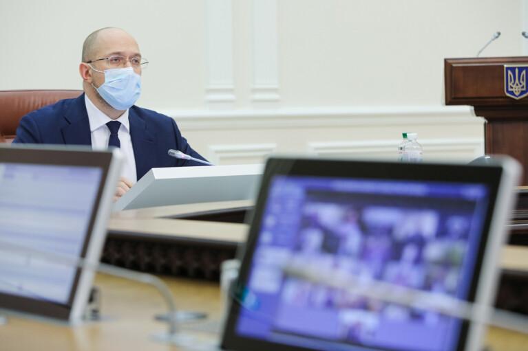 От ядерных блоков до Евро-2012. Что за 103 проекта придумал Шмыгаль на три года
