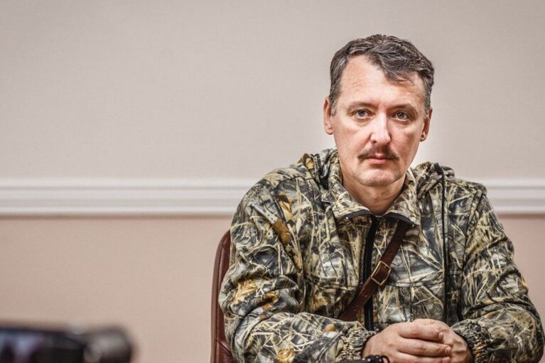 Гіркін назвав найбільш вірогідну причину стягування військ РФ до кордону з Україною (ВІДЕО)