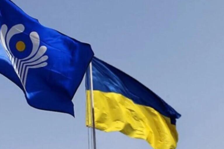 Кабмин согласовал выход Украины из еще одного соглашения СНГ