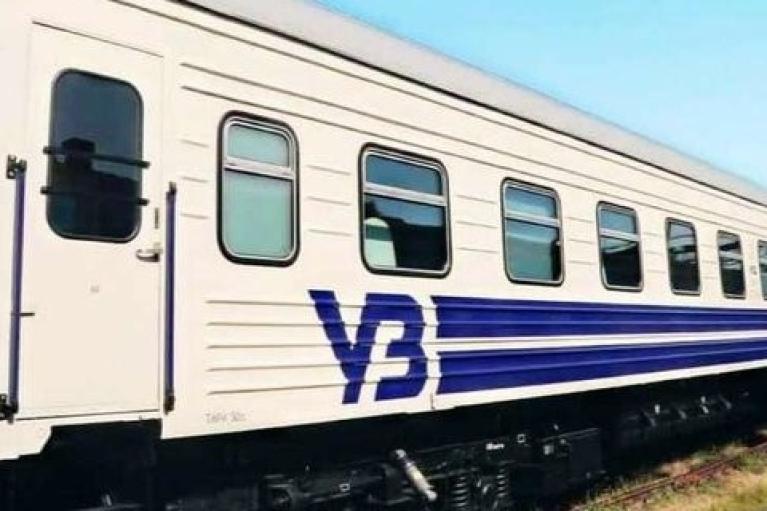 В Украине ряд поездов в течение недели будет курсировать с задержкой: список