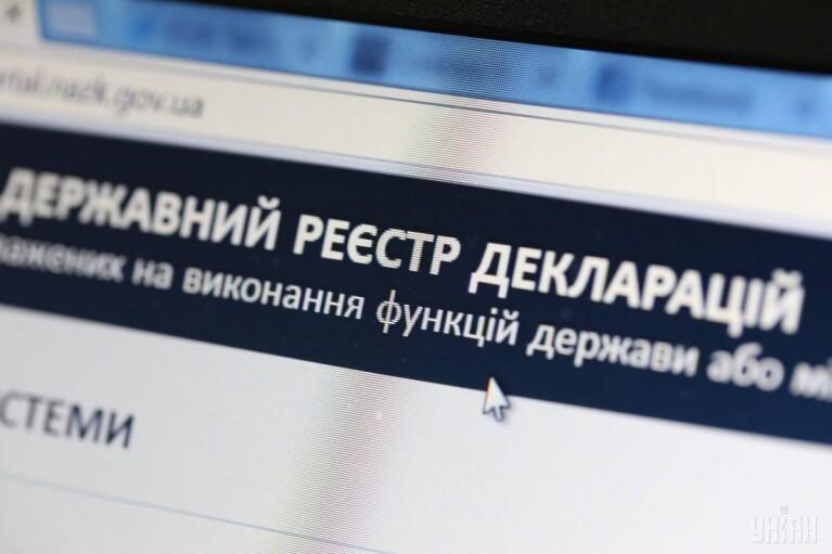 Рада попередньо відновила кримінальну відповідальність за брехню в декларації