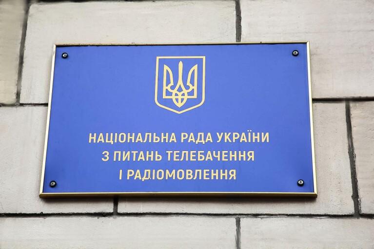 """Нацсовет открестился от блокировки """"Першого Незалежного"""""""