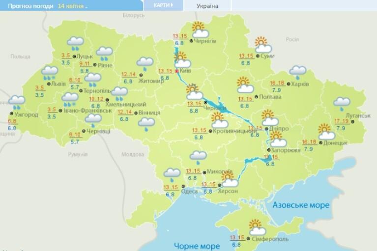 В Україну йде похолодання, місцями випаде мокрий сніг (КАРТА)