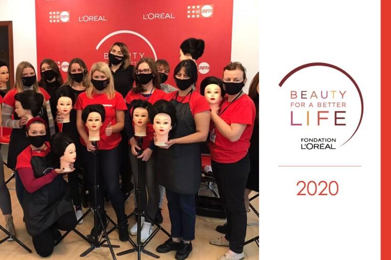 """L'Oréal Украина завершила 4-й сезон общеобразовательной программы """"Красота для всех"""""""