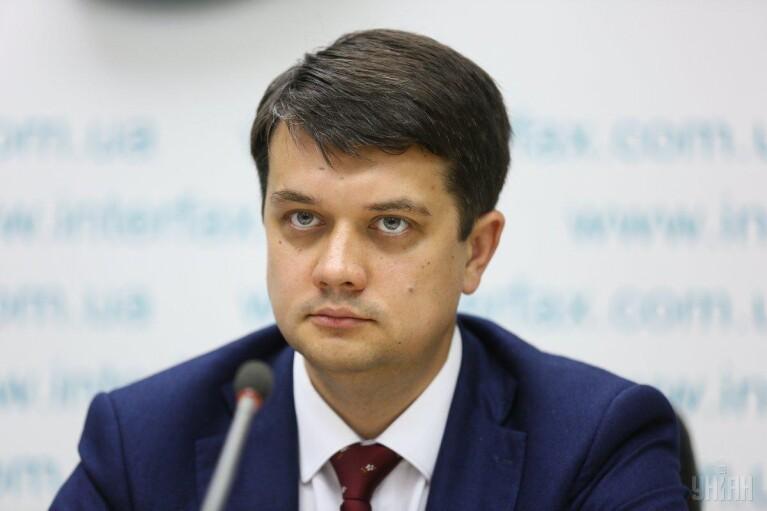 Разумков раскритиковал подход Кабмина к назначению министров