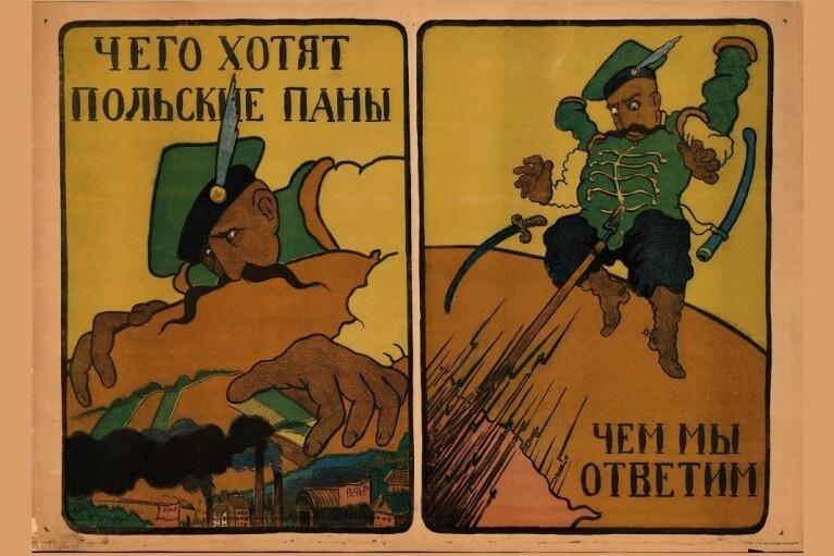 """""""Неисправимый хохол"""" на чолі. Створення і падіння Галицької СРР – останнього радянського бастіону у Європі"""