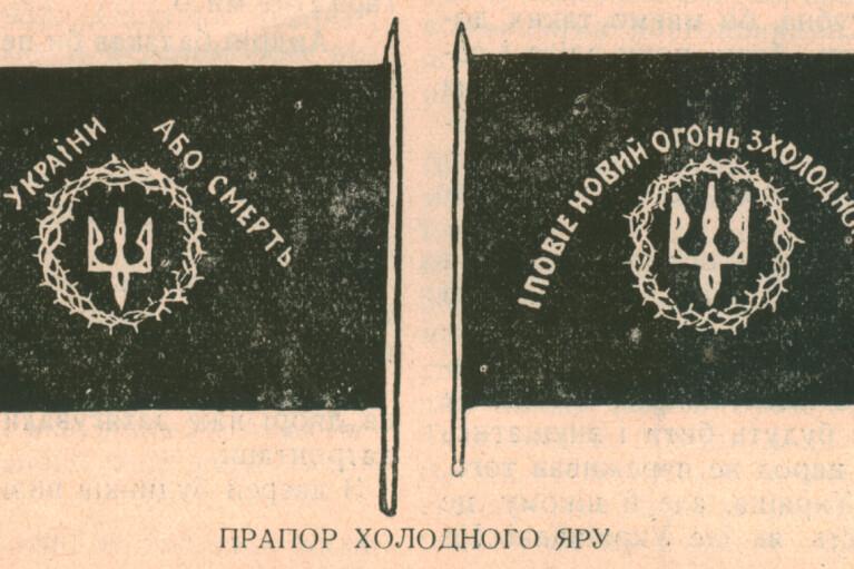 """""""Наполеон українських степів"""". Як Махно з холодноярцями зустрівся і що з того вийшло"""