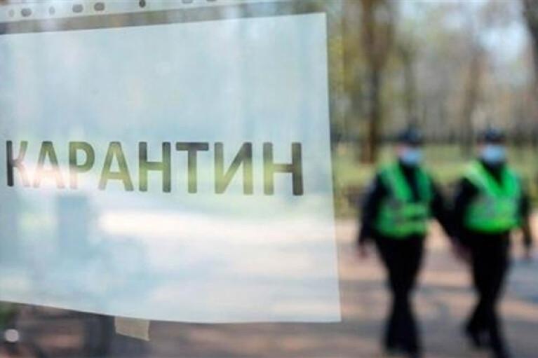 У Києві з 23 вересня почнуть штрафувати порушників карантину