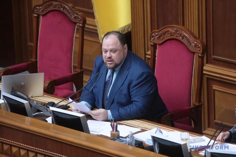 Стефанчук созывает на четверг внеочередное заседание Рады (ДОКУМЕНТ)