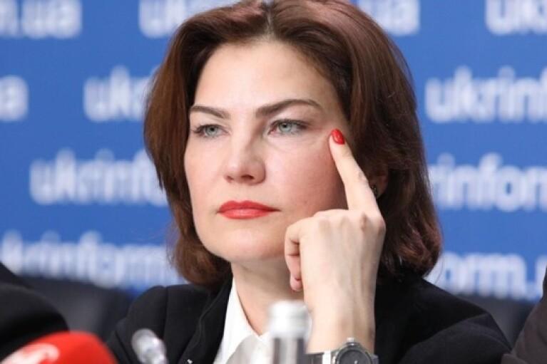 """Стерненко сам """"политизировал"""" свое дело, — Венедиктова"""
