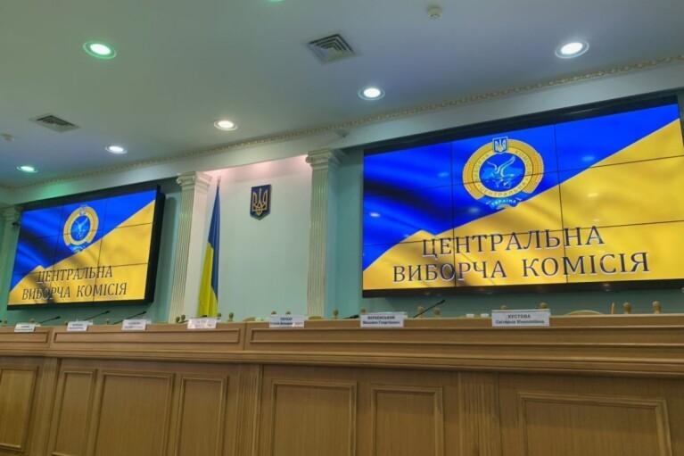 """ЦИК потребовала составить новый протокол по итогам выборов на """"округе Вирастюка"""""""
