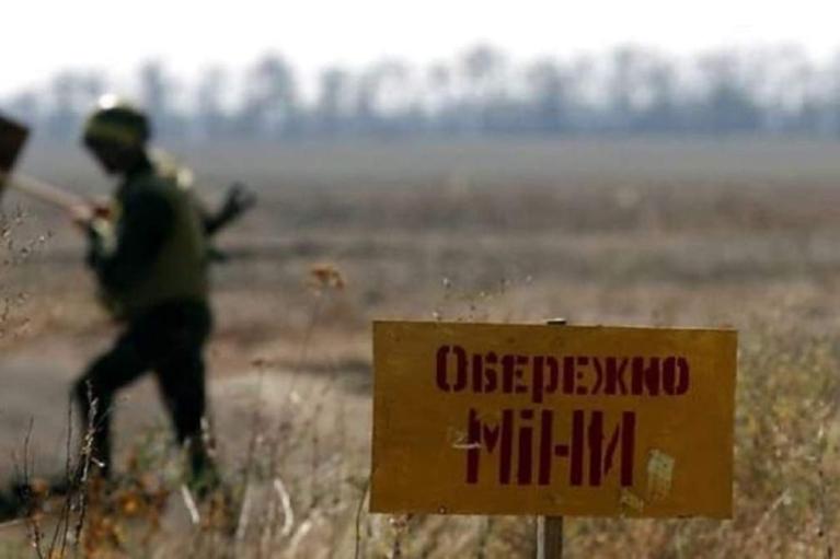 День на Донбасі: українські піротехніки розмінували 5 га території