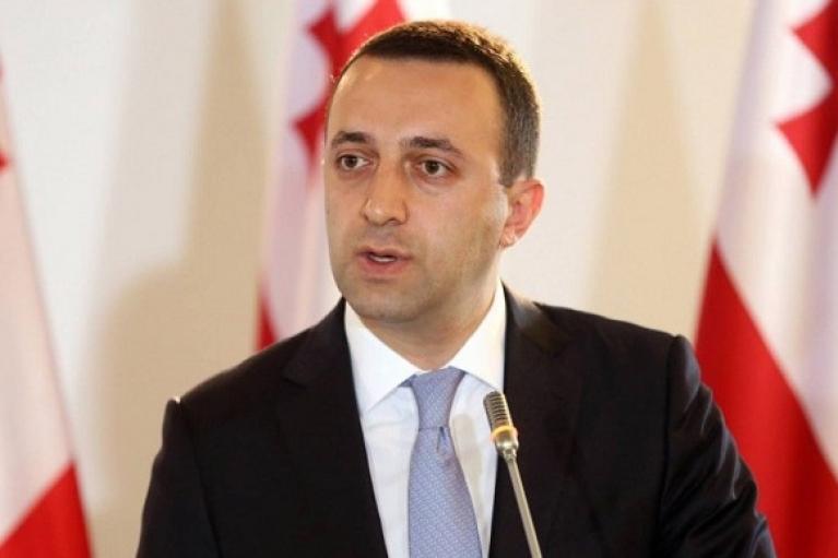 Грузія має намір у 2024 році подати заявку на вступ у ЄС