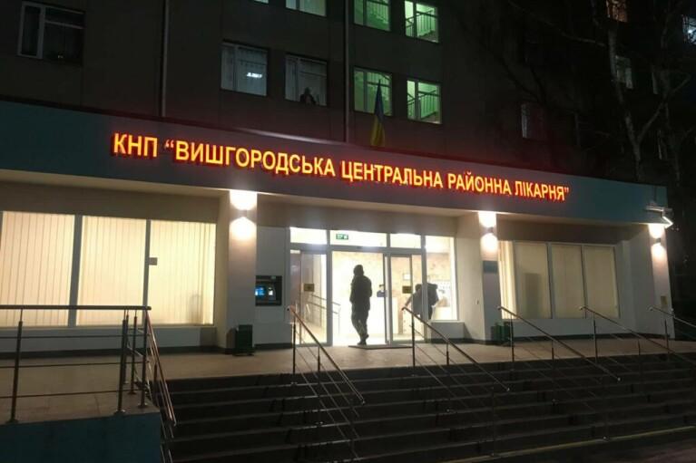"""""""Велике будівництво"""": Київщина до кінця травня отримає ще 5 оновлених приймальних у лікарнях"""