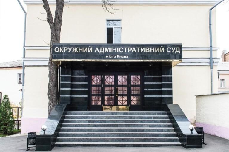 """""""Под внешним управлением"""": в ОАСК ответили Зеленскому, указав на рейтинги недоверия"""