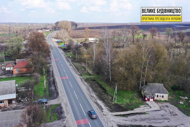 """По программе Зеленского """"Большая стройка"""" Сумы и Киев наконец соединят качественной дорогой"""