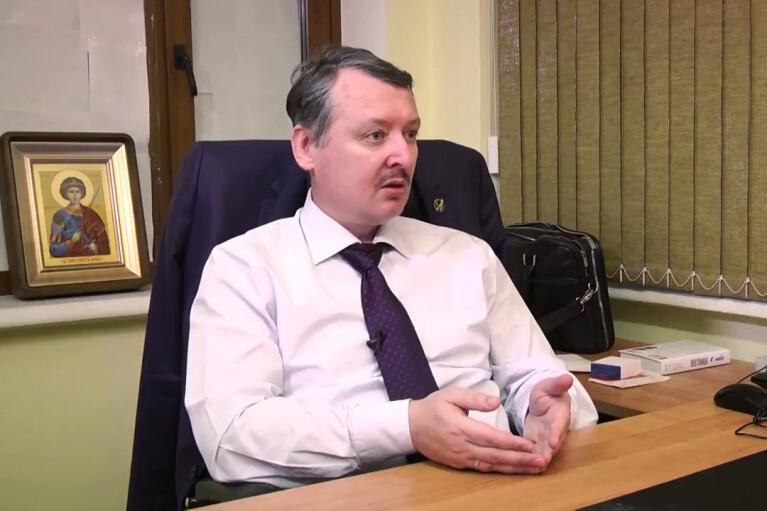 """Отработанный материал. Когда на подвале окажется """"стыдящийся за Донбасс"""" Гиркин"""