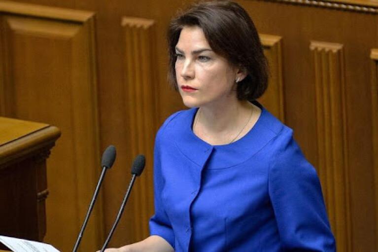 Венедиктова допускает возможность объявления подозрения Коломойскому