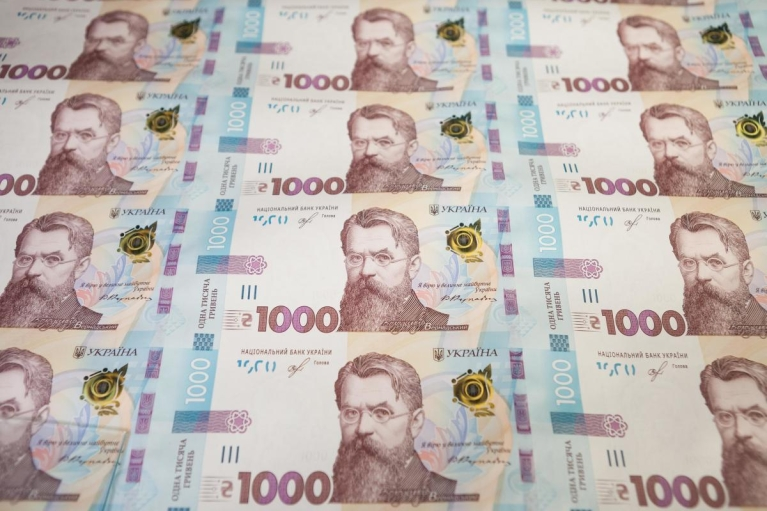 Мінфін збільшив державний борг більш ніж на 8 млрд грн