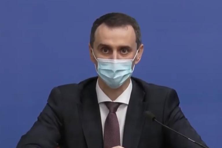 Ляшко заявил, что карантин вводят из-за украинцев, которые не желают вакцинироваться