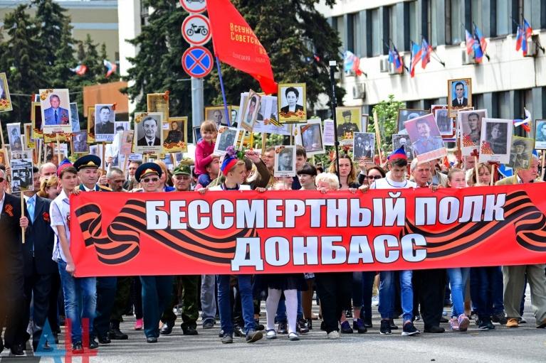 """Боевики потратили на 9 мая в два раза больше, чем на """"День ДНР"""""""