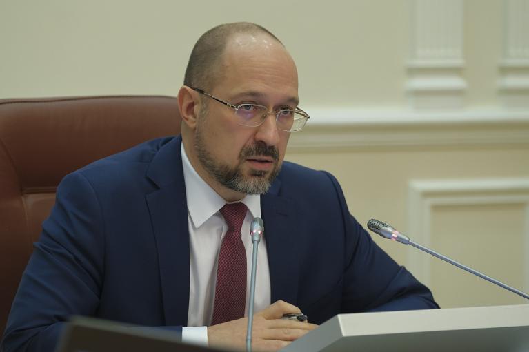 Шмыгаль собирает министров на заседание в Чернигов