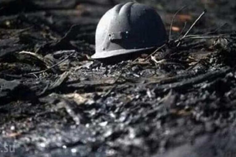 На Днепропетровщине в результате обвала в шахте погиб горняк