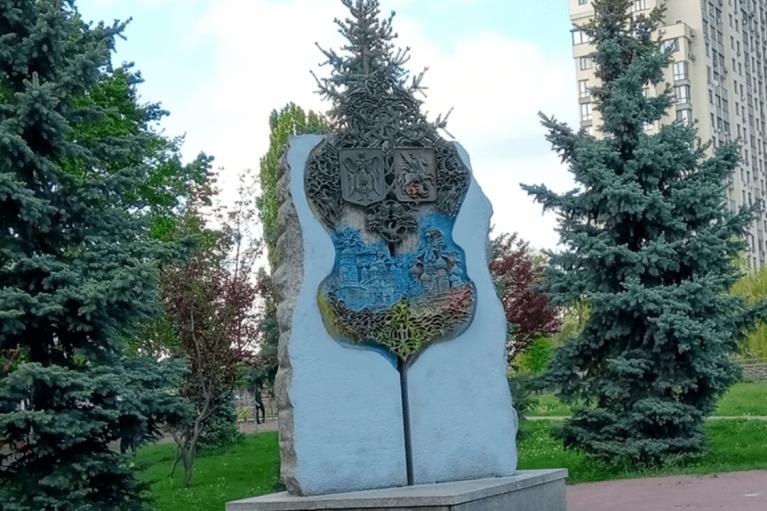 """Комиссия Киевсовета решила демонтировать знак в честь """"дружбы с Москвой"""""""