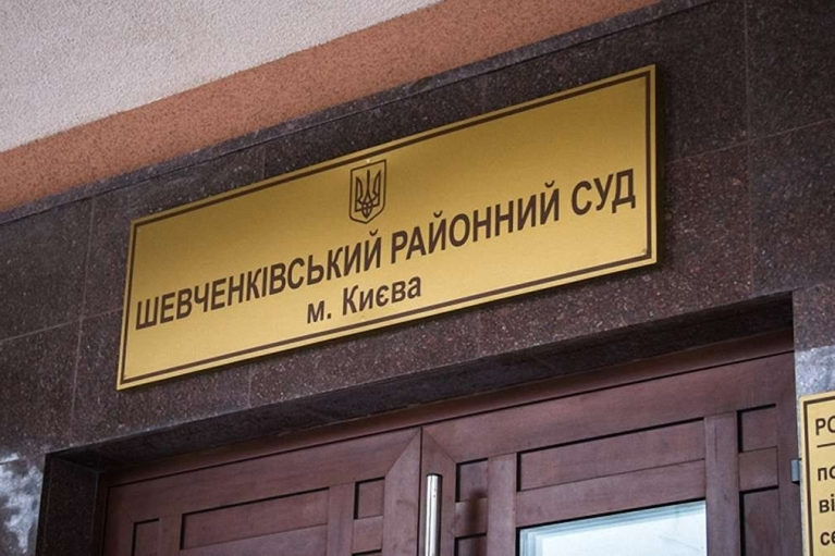 Справа Шеремета: суд продовжив запобіжний захід Дугарь і Кузьменко