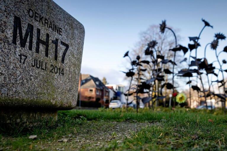Родственники жертв катастрофы МН17 потребовали компенсации