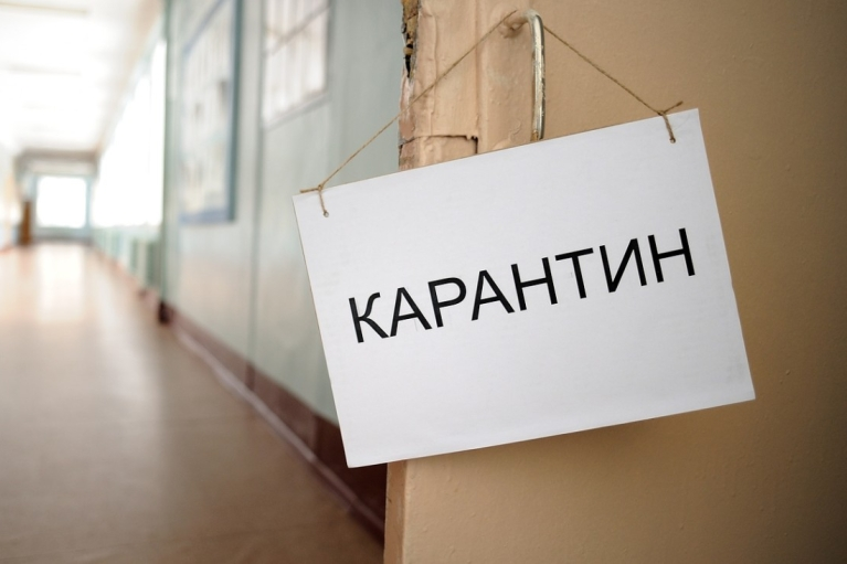 "Черкащина повернулась до ""помаранчевої"" зони карантину"