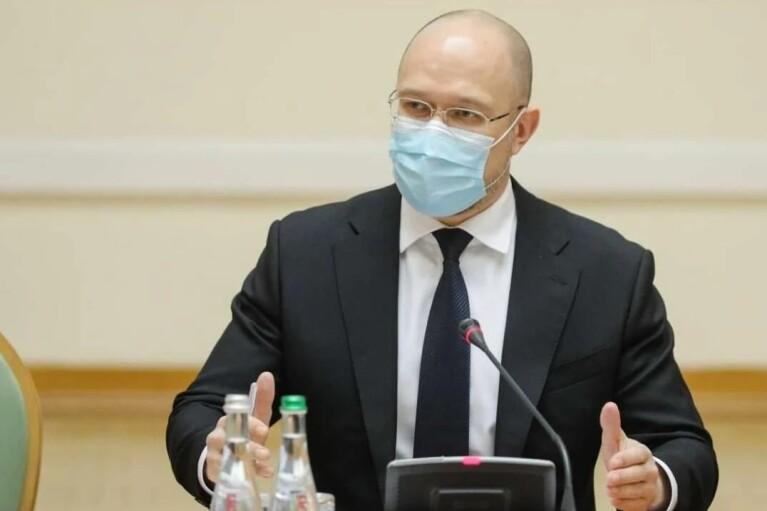 Шмыгаль сказал, когда Украина перейдет на 100% использование газа собственной добычи