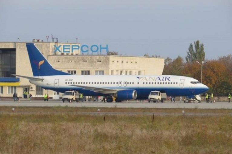 В Херсоне аэропорт перестал принимать рейсы